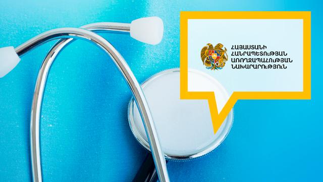7 muertes registradas en Armenia por coronavirus