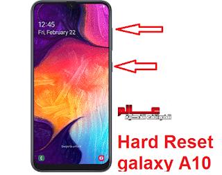 طريقة فرمتة ﻮ اعادة ضبط المصنع ﺳﺎﻣﻮﺳﻨﺞ جلاكسي SAMSUNG Galaxy A50