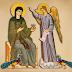 Παρακλητικός Κανών (έτερος) εις την Οσία Μητέρα ημών Ειρήνη Χρυσοβαλάντου την θαυματουργόν