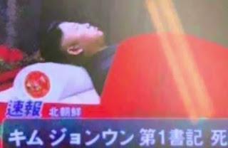 وفاة زعيم كوريا الشمالية كيم جونغ أون, زعيم كوريا الشمالية, كيم جونغ أون, جنازة زعيم كوريا الشمالية