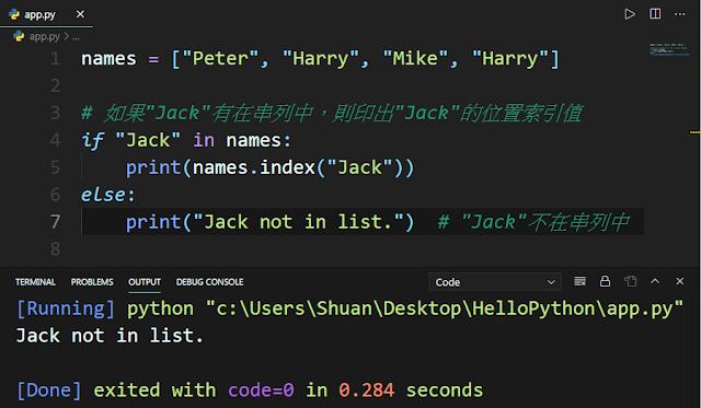 python_list