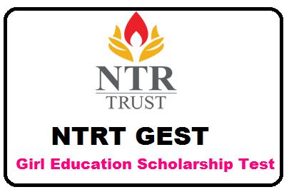 NTR Trust Girl Education Merit Schlorship Online Applications 2020 NTRT GEST-2020 /2019/12/NTR-Trust-Girl-Education-Merit-Schlorship-Online-Application-2020.html