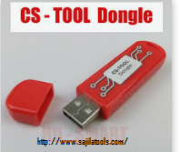 CS Tool Dongle Software v1.60