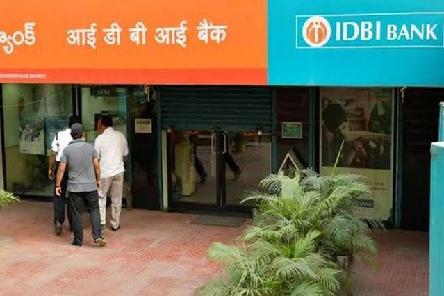 आईडीबीआई बैंक-
