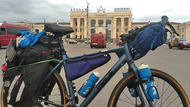 ж/д вокзал Запорожье