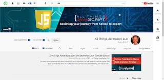 All Things JavaScript, LLC