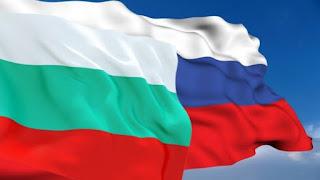 Россия - Болгария где СМОТРЕТЬ ОНЛАЙН БЕСПЛАТНО 05 июня 2021 (ПРЯМАЯ ТРАНСЛЯЦИЯ)