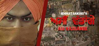 Asi Vaddange lyrics | Himmat Sandhu