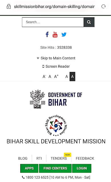 Bihar Goverment Job (बिहार गवर्नमेंट जॉब) - 2019