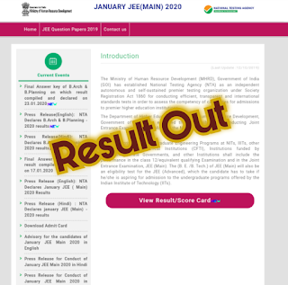 NTA JEE Mains January 2020 Result Out Check JEE Mains Result 2020