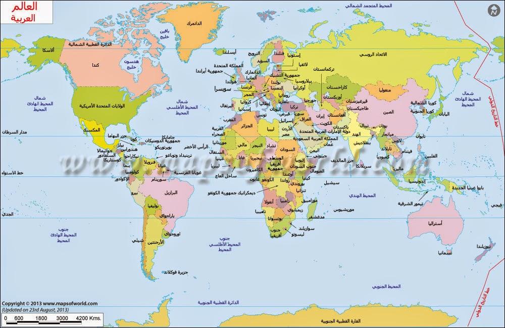 خريطة العالم بالتفصيل