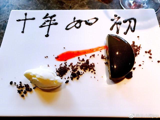 Tong Dawei Guan Yue