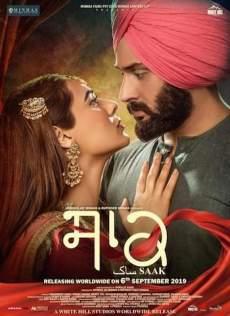 Saak 2019 Punjabi Full Movie Download