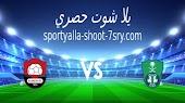نتيجة مباراة الأهلي والرائد اليوم 8-4-2021 الدوري السعودي