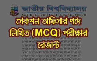 National University Section Officer result