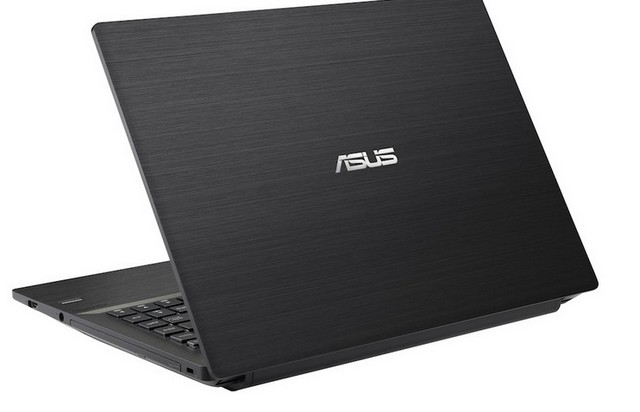 My ASUS is My Power