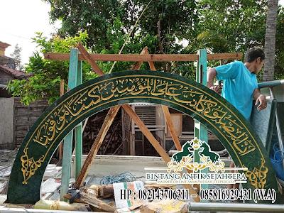 Kaligrafi Masjid Ukiran
