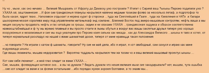 Блог Кота Моти  8
