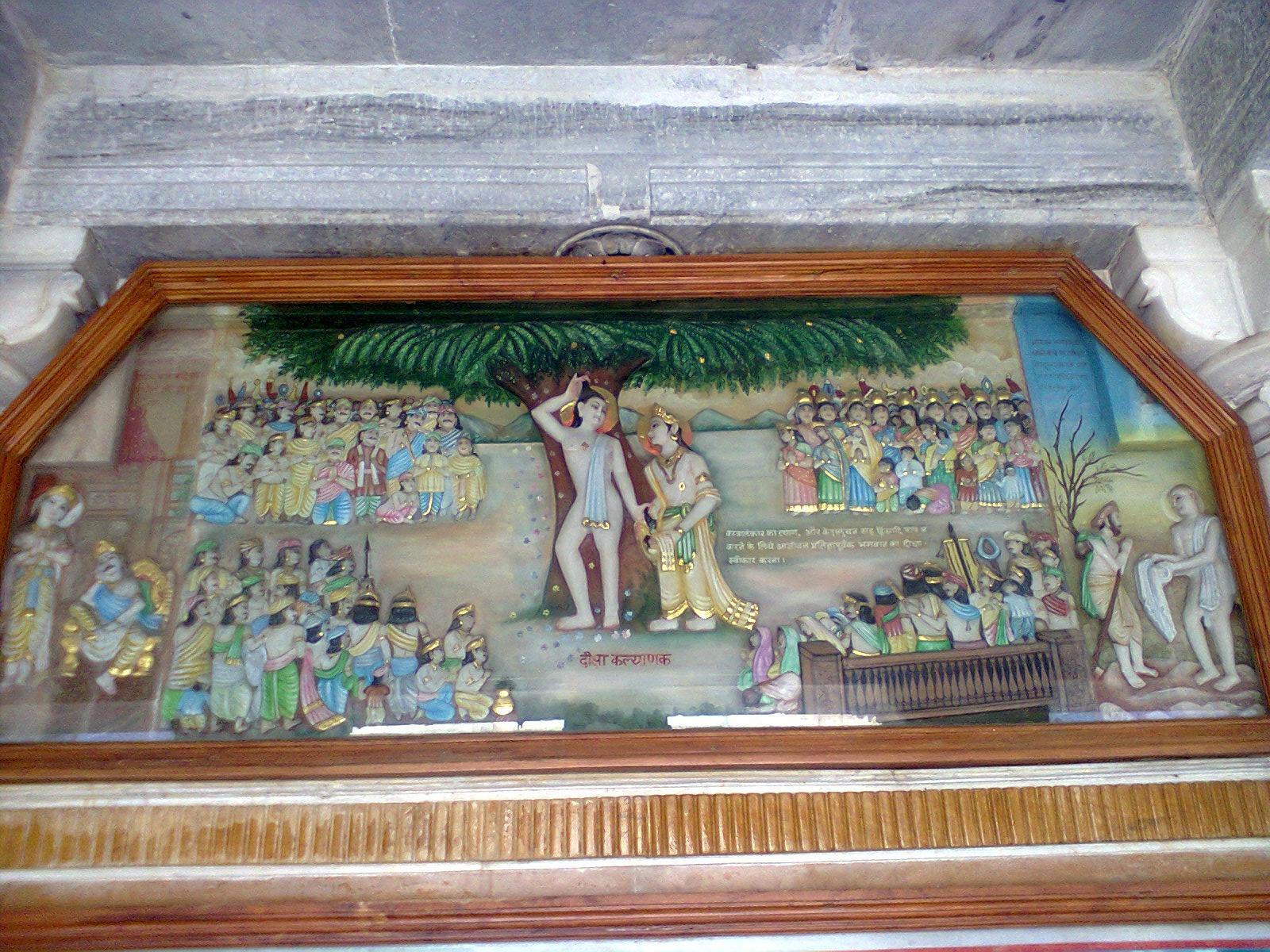 My Pilgrimages 45 ,Swetambar Jain Temple | Travelogue ...