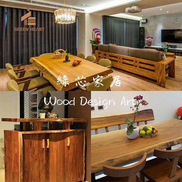 創作可傳世的優質原木家具和您一起共渡美好時光~ 當您決定購買可用一輩子的原木桌或原木家具時,請選擇 綠芯原木桌板專賣 / 原木實木家具訂製