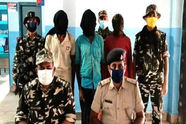 बिहार: नवादा में एसएसबी ने की बड़ी कार्रवाई, तीन नक्सली गिरफ्तार