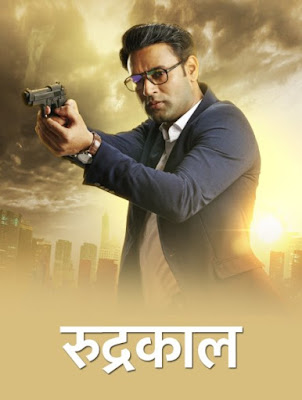 Rudrakaal (TV Series 2021) Season 01 Hindi 720p WEBRip x264 [ E07 ,10 April 2021]