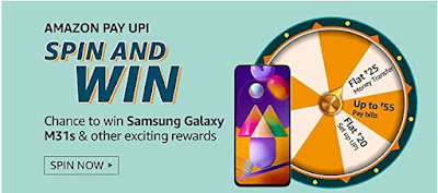 अमेज़ॅन Pay UPI Spin क्विज़ जीते -Samsung Galaxy M31s