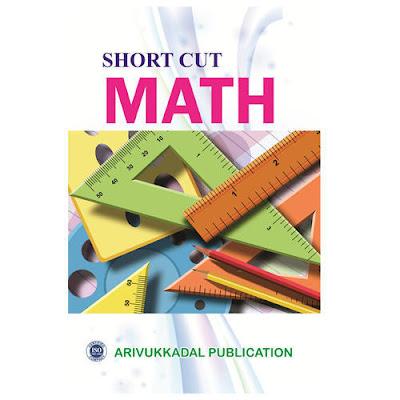 تحميل افضل كتب الرياضيات pdf