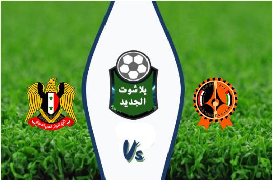نتيجة مباراة الوحدة السوري والجيش السوري اليوم 20-09-2019 الدوري السوري الممتاز