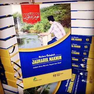 Buku Jauharul Maknun Toko Buku Aswaja Surabaya