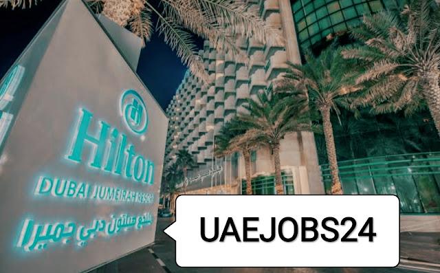 وظائف فنادق هيلتون بالامارات براتب ل5000درهم