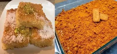 طريقة عمل البسبوسة الصيامي بالبرتقال وطريقة عمل بسبوسة اللوتس