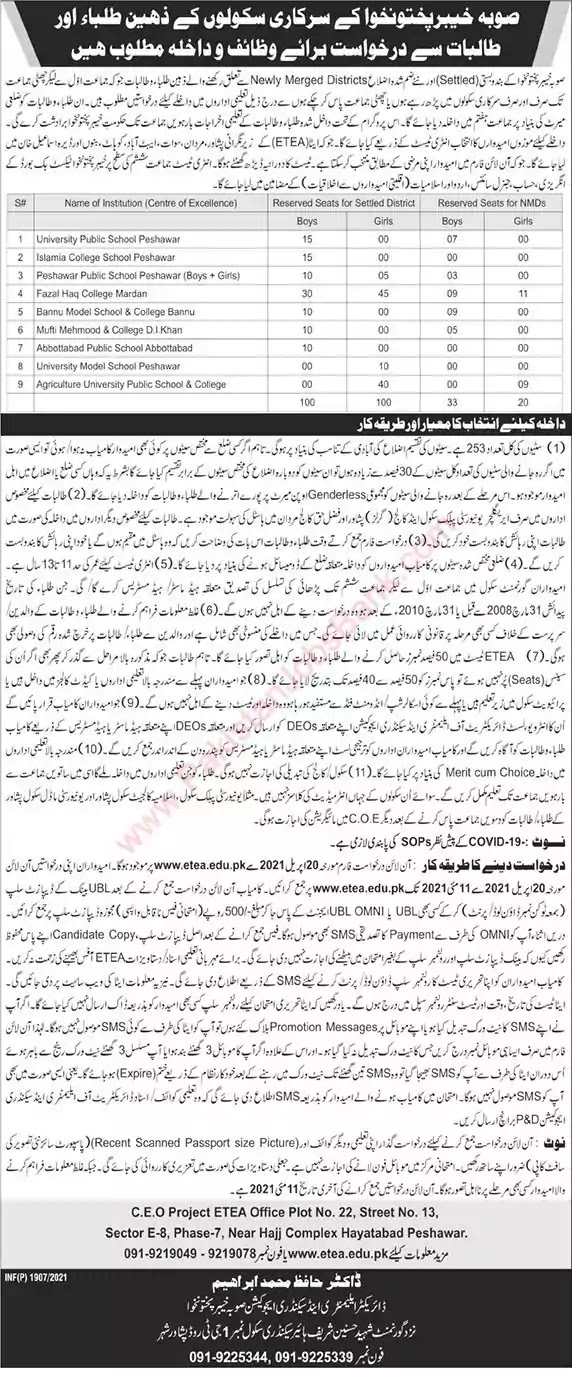 New Jobs in Pakistan Elementary and Secondary Education Department KPK Scholarships 2021 | Apply Online