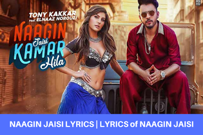 NAAGIN JAISI LYRICS
