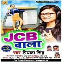 Pichhe Padal Ba Sakhi JCB Wala (priyanka singh) bhojpuri mp3 2019