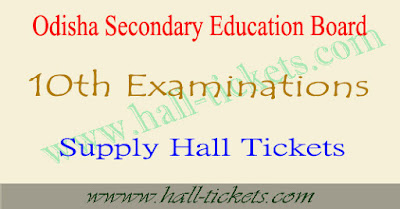 Odisha Board 10th hsc supplementary hall tickets 2017 download