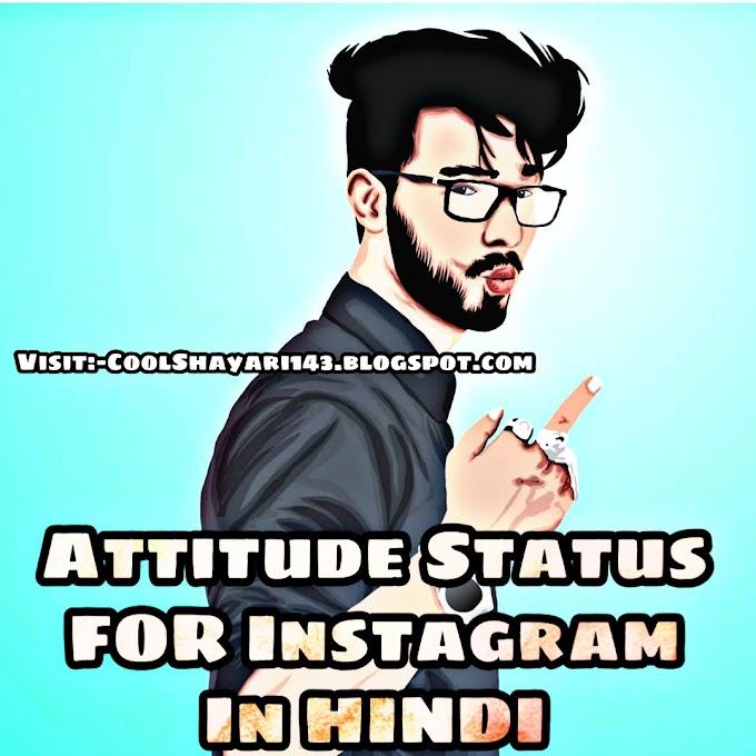 [Best 100] Instagram Attitude Status in Hindi With Photos 2021