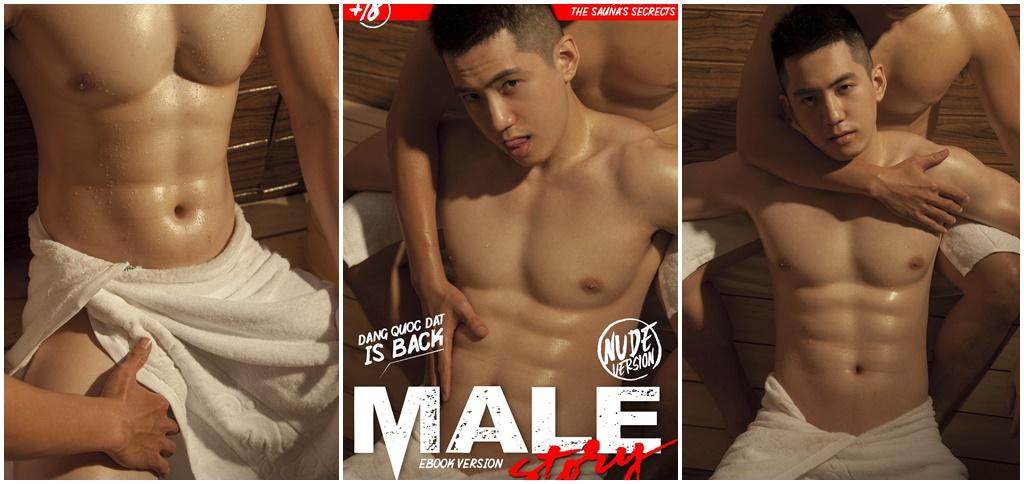 Male Story – Đặng Quốc Đạt