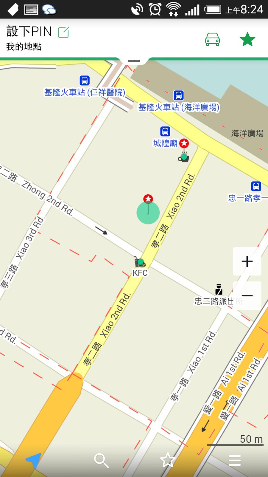 最佳免費離線地圖App對決 Maps.Me? City Maps 2Go?