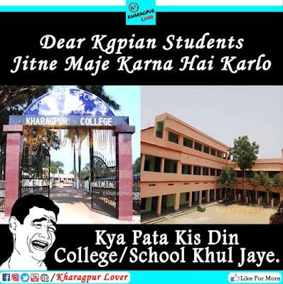 college-kahargpur-meme