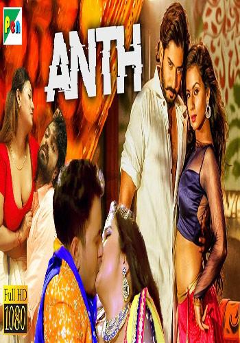 ANTH-Madha Mathu Manasi Hindi Dubbed 720p HDRip