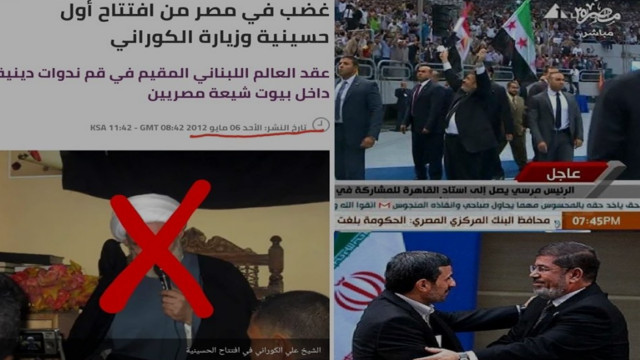 الاخطاء الدولية الإستراتيجية التي ارتكبها مرسي وعجلت برحيله
