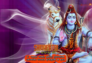 Maha Shivratri Hd Wallpapers Download