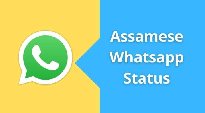 Assamese Whatsapp Status | Life Changing Motivational Thoughts In Assamese