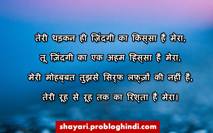 उर्दू शायरी - 101+ Best Romantic Love SMS Shayari in Hindi