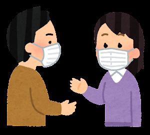 話し合う人たちのイラスト(夫婦・マスク付き)