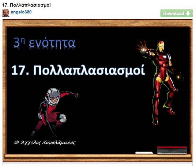 http://www.authorstream.com/Presentation/angelo380-2913300-17/