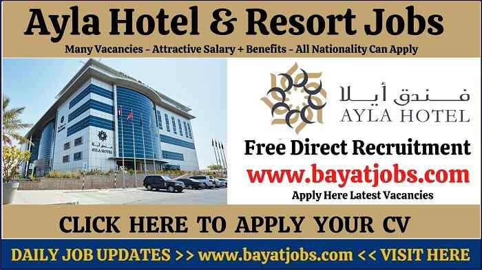 Ayla Hotel Jobs Al Ain  Latest Careers Openings UAE