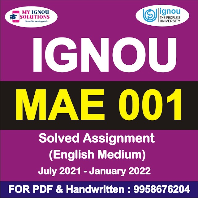 MAE 001 Solved Assignment 2021-22