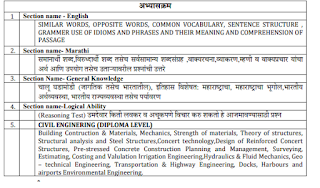 WRD Mahapariksha Junior Engineer Civil Exam Pattern and Syllabus pdf